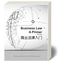 Cover for Business Law: A Primer 5
